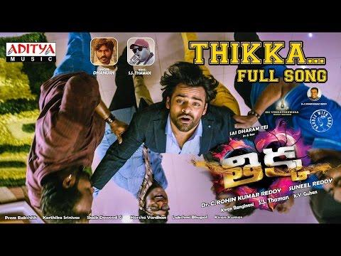 Thikka Title Song | Thikka Full Songs | Sai Dharam Tej, Larissa, Mannara | Rohin Reddy, SS Thaman