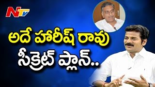 Revanth Reddy About Harish Rao's Political Plan || Point Blank || NTV