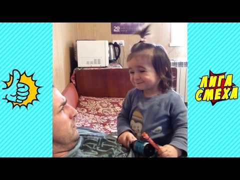 Попробуй Не Засмеяться С Детьми - Смешные Дети! Лучшие Видео! Приколы С Детьми 2019! #12