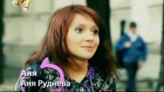смотреть онлайн сериал ранетки   4 сезон на сайте narodisc ru