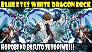 BLUE EYES WHITE DRAGON/DRAGON BLANCO DE OJOS AZULES DECK | PODER ANIME! - DUEL LINKS