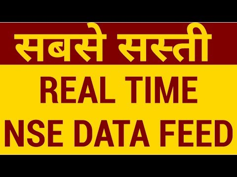 Cheapest Real Time NSE Data Feed - HINDI - YouTube