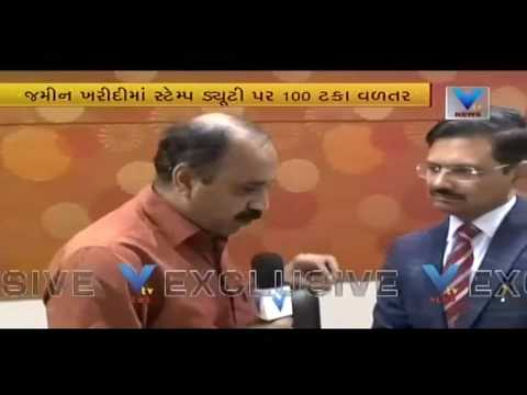 Aerospace and Defence Manufacturing Policy declare by Gov | Vtv Gujarati