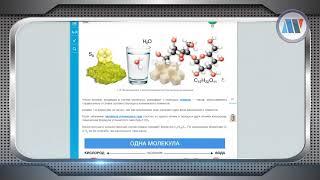Электронные учебники Библиотеки МЭШ