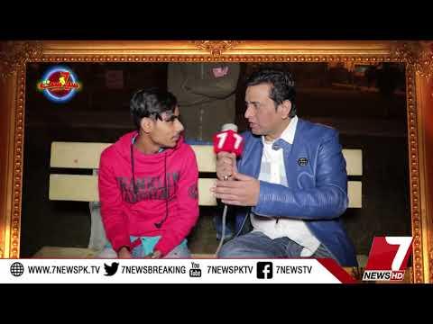 SiyaSaat Episode #06 20 January 2018 |7News| |Comedy Show| |Punjabi Dubbed|