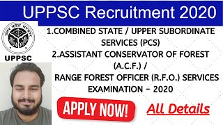 UPPSC Combined State / Upper Subordinate Services (PCS & A.C.F/R.F.O)  Examination 2020 IN HINDI