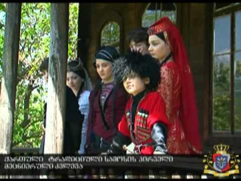 qarTuli tradiciuli samosis pirveli mecnieruli kvleva from YouTube · Duration:  1 minutes 52 seconds