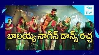 Balakrishna Awesome Dance Performance for Mama Ek Peg Lav Song | Paisa Vasool Songs | New Waves