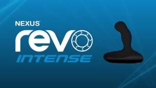 Массажер простаты Nexus Revo Intense в Секс шоп Оргазм