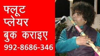 classical Musician artist Booking contact 9928686346