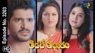 Aadade Aadharam | 19th October 2019  | Full Episode No 3203 | ETV Telugu