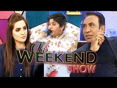 The Weekend Show - 4 March 2017 | ATV