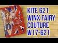 Kite 621 Winx fairy couture 1 отделение Разноцветный W17 621