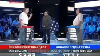 Жириновский о Лукашенко