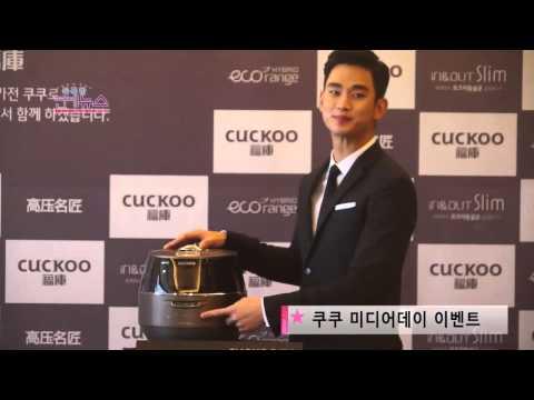 150908 Kim Soo Hyun - Cuckoo Electronics Press Con