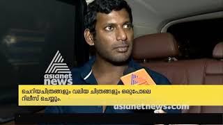 Tamil Film Industry is going to be 100% Transparent says Actor Vishal