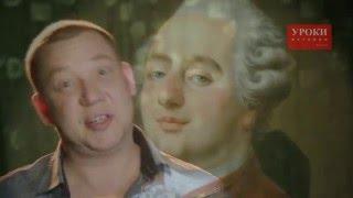 Великая французская революция XVIII века