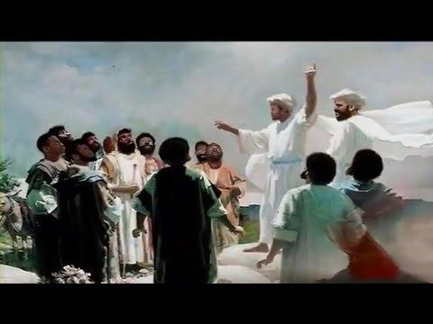 BANTUS HISTORY JUDAH AND JERUSALEM CAPTIVITY JOEL 3 :1-6