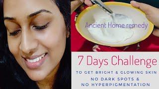 1 Week Challenge - Rice Cream to get bright & glowing skin   No Dark Spots & No Hyperpigmentation