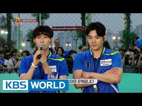 let's-go!-dream-team-ii-|-출발드림팀-ii-:-[korea-china-dream-team,-part-4---cage-soccer-(2015.10.29)