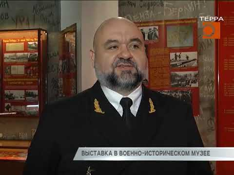 Дмитрий Азаров открыл новую экспозицию в военно-историческом музее Самарской области.