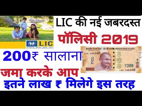 LIC vs Sukanya Samriddhi योजना | which is Best Sukanya Samriddhi or LIC Jeevan Tarun | from YouTube · Duration:  12 minutes 28 seconds