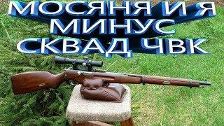 С МОСИНКОЙ ПО ТАРКОВУ!
