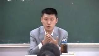 袁腾飞 说历史 改革 民主 战争 人物 01 明治维新 上