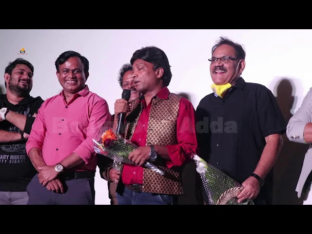 Victim Mumbai Base Thriller Story Film Trailer Launch On DON Cinema OTT Platform