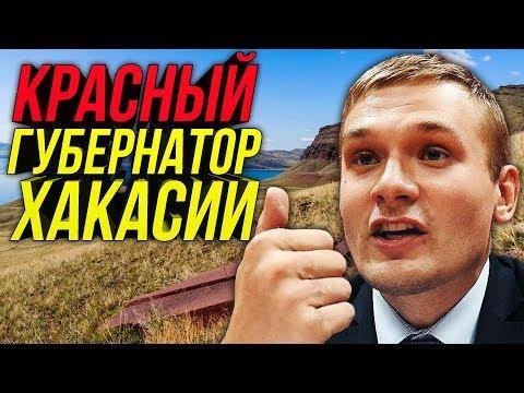 🔔Как Коновалов Поднял