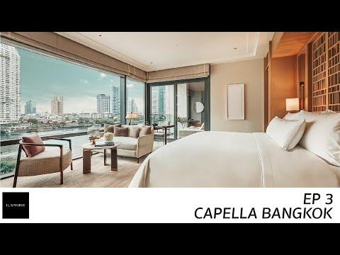 Luxplorer EP 3 : Capella Bangkok | Luxuo Thailand