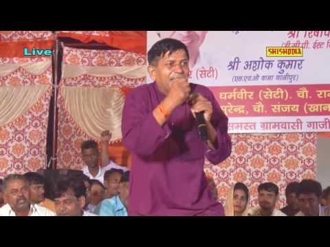 मतना नंगी करो सभा में लोग बिराने // Matna Nangi Karo Sabha Me Log Birane-----(SATPAL DONSA)