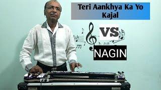 Teri Aakhya ka yo kajal Mashup Nagin  Cover On Banjo Ustad Yusuf Darbar / 7977861516