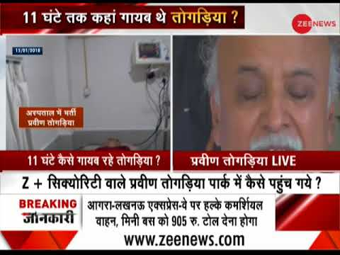 VHP leader Pravin Togadia reveals his 'missing' mystery