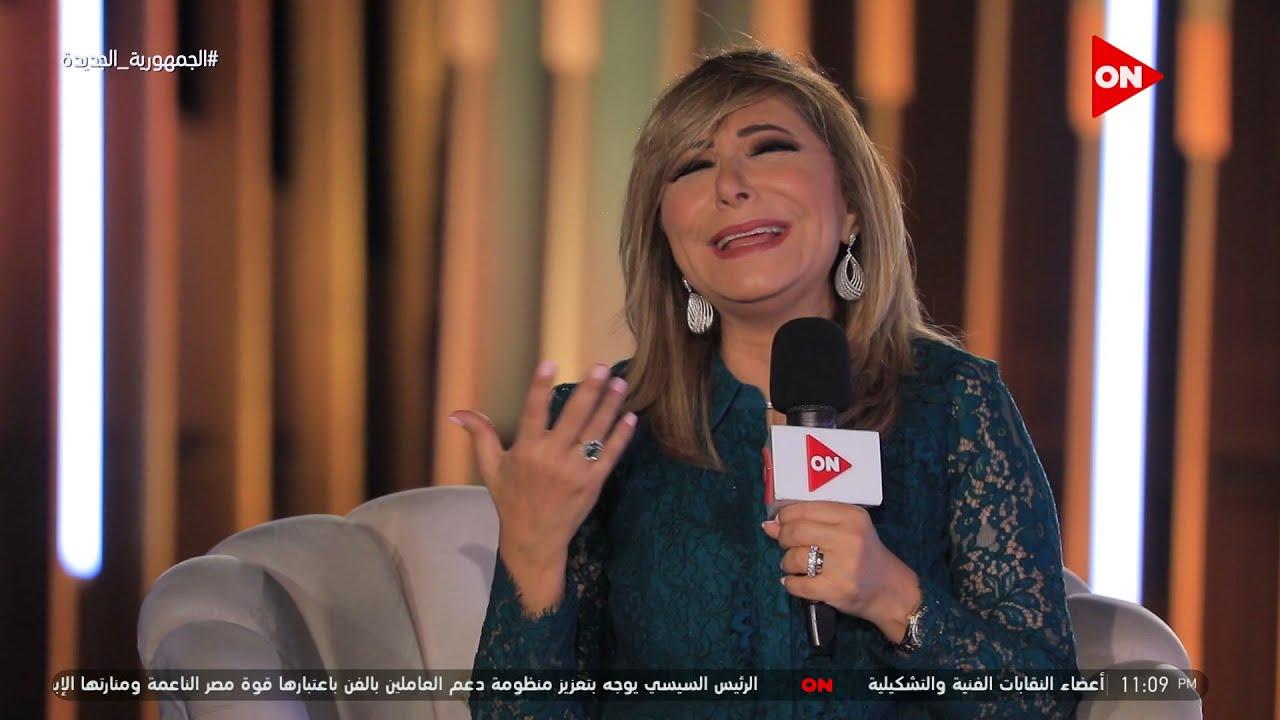 كلمة أخيرة - بعد طول غياب.. لقاء مع الفنانة الكبيرة عفاف راضي والحديث عن أعمالها القادمة  - 01:52-2021 / 9 / 20