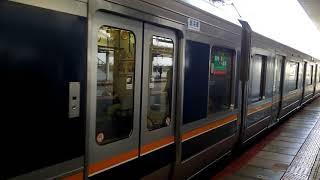 207系T17編成普通須磨行き 尼崎駅発車