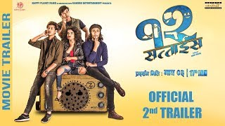 12 SATTAIS (१२ सत्ताइस )    2nd Trailer   New Nepali Movie 2019   Samir, Abhishek, Kaji, Aasmita