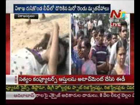 Engineering students dead bodies found in rishikonda beach