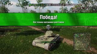 World of Tanks на PlayStation 4.Первый бой на КВ1.