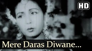 Mere Daras Diwane Nain Re - Veer Ghatotkach Song - Saroj - Shanti Sharma