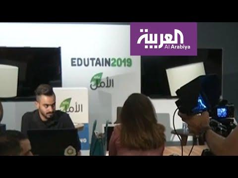انطلاق MBC Edutain في جدة والرياض  - نشر قبل 60 دقيقة