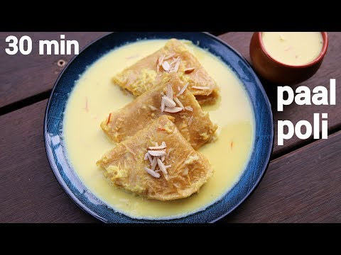 paal poli recipe   diwali special paal poli   milk poli recipe   paal poori recipe