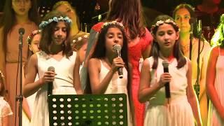 Çocuk Kalpler Kumpanyası - Güneş Topla Benim İçin - Bozcaada Konseri 2017