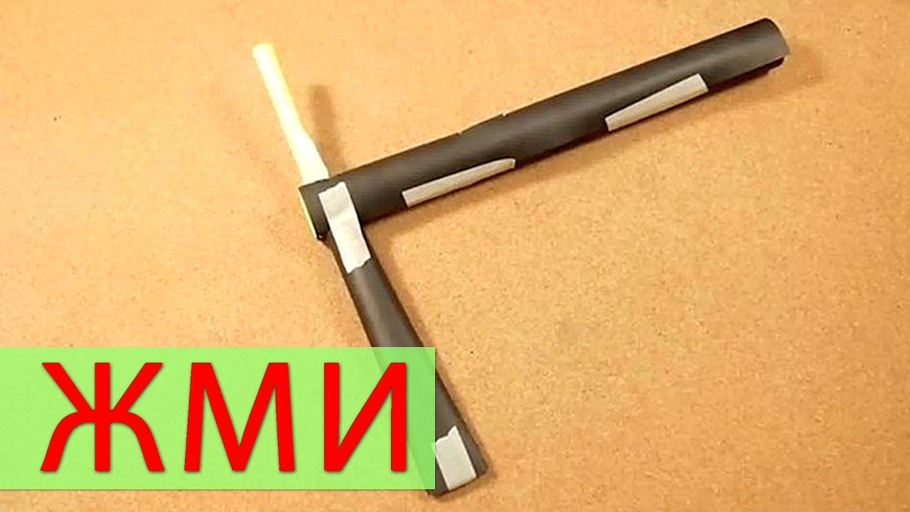 Оружие из бумаги своими руками видео