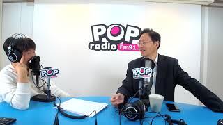 Baixar 2018 12 13《POP搶先爆》黃光芹 專訪 前行政院長 張善政
