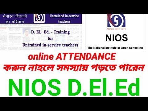 online attendance from  Swayam website ।login swayam and interact coordinator.
