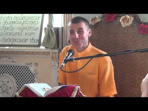 Шримад Бхагаватам 3.16.21 - Вальмики прабху