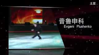 Artistry on Ice 2012: Red Temptation (promo)