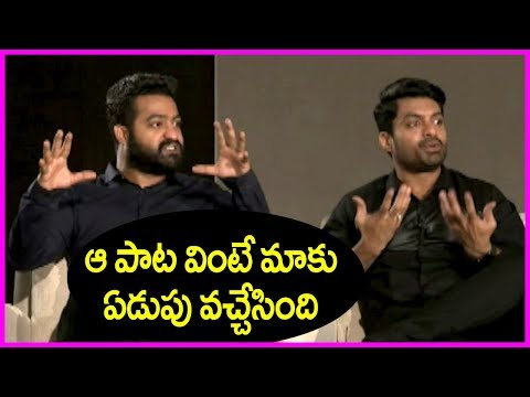 Jr NTR And Kalyan About Andamaina Lokam Emotional Song | Latest Interview