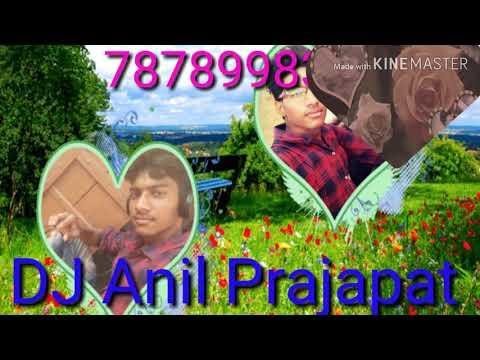 Anil Kumar Prajapat DJ Alwar